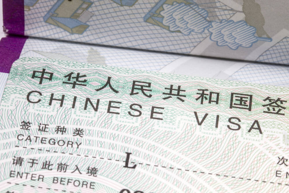 china visa 1222 - 5 Things You Need to Know About China's Multiple Entry Tourist Visa