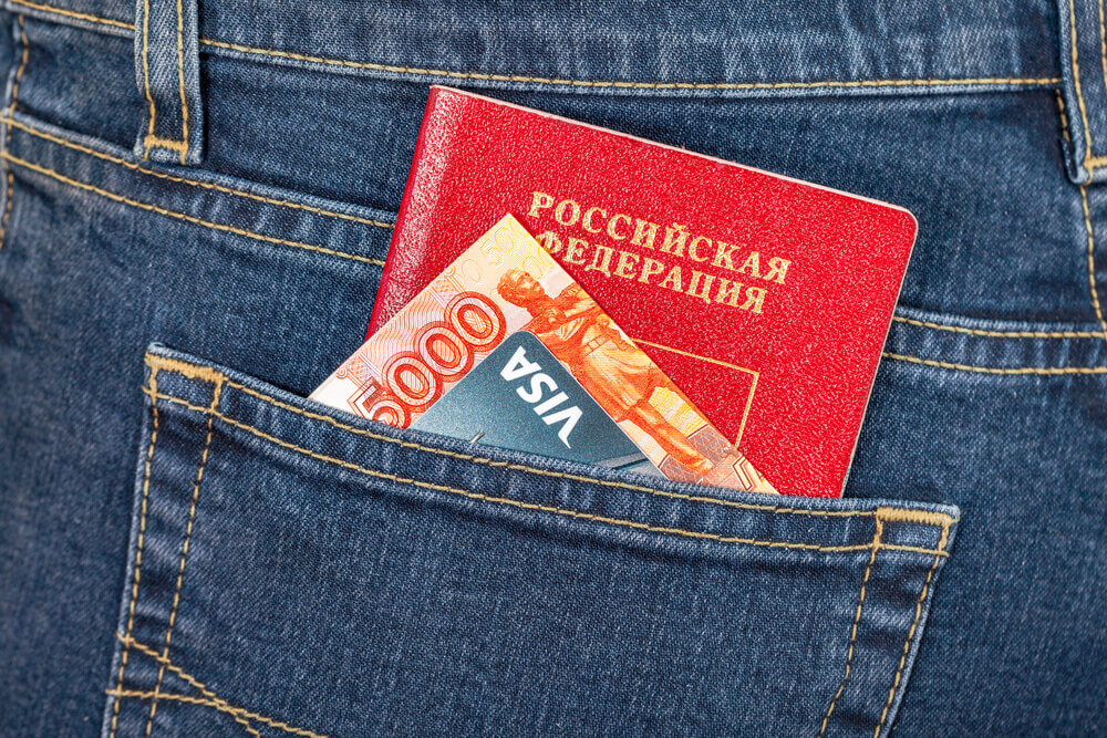 To obtain your Russian visa you must have a passport09042 1 1 - Russian Visa Requirements